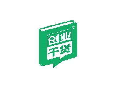 创业干货标志设计