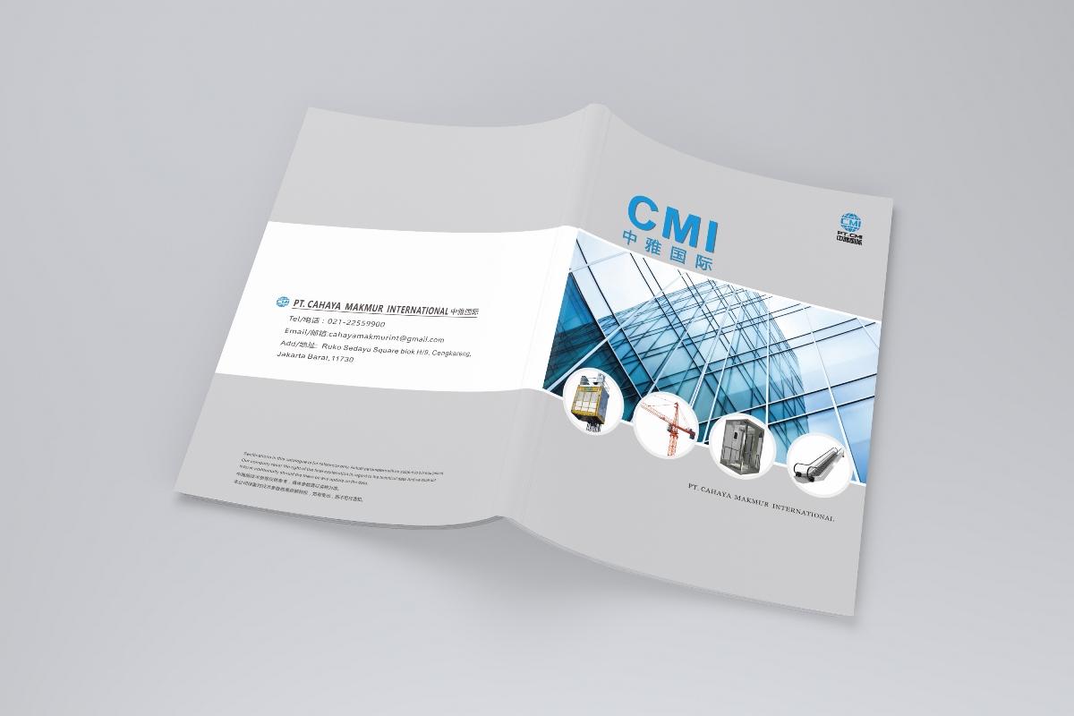 红烧设计鱼   中雅国际产品画册设计