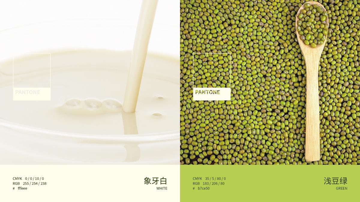 谷磨粒饮品店品牌形象设计 by 心铭舍