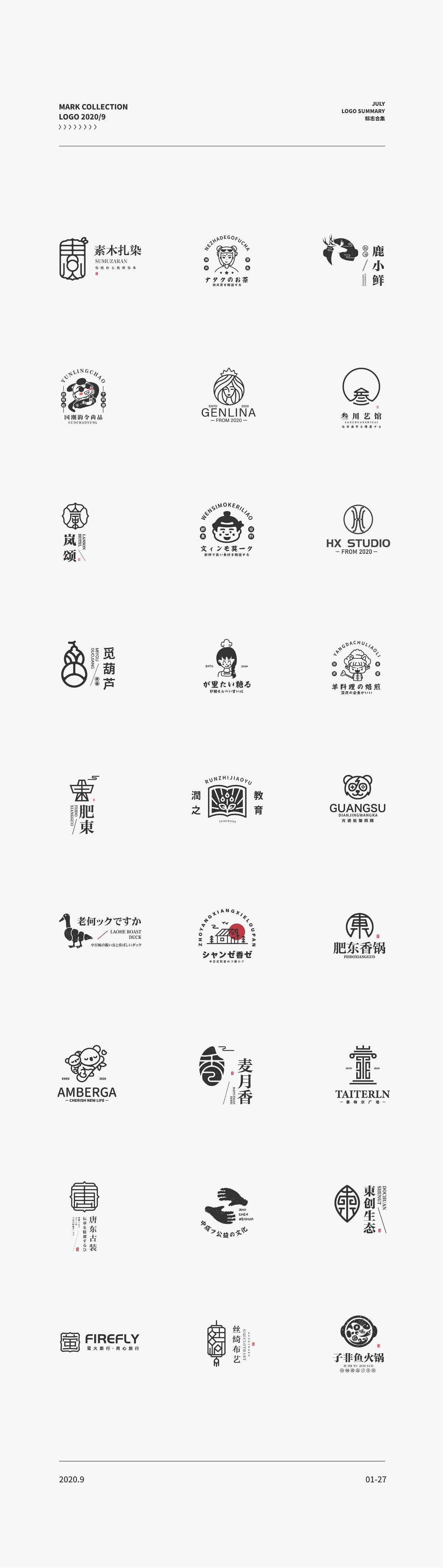 LOGO/标志