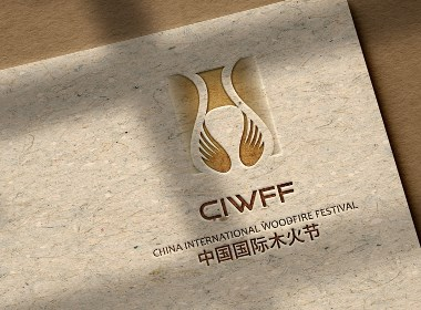 中国国际木火节