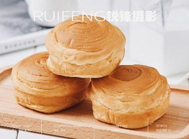 武汉烘焙摄影|面包摄影|手撕面包拍摄|RUIFENG锐锋摄影工作室