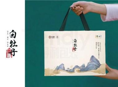 天得利项目案例|中茶-老树春秋白牡丹礼盒包装设计