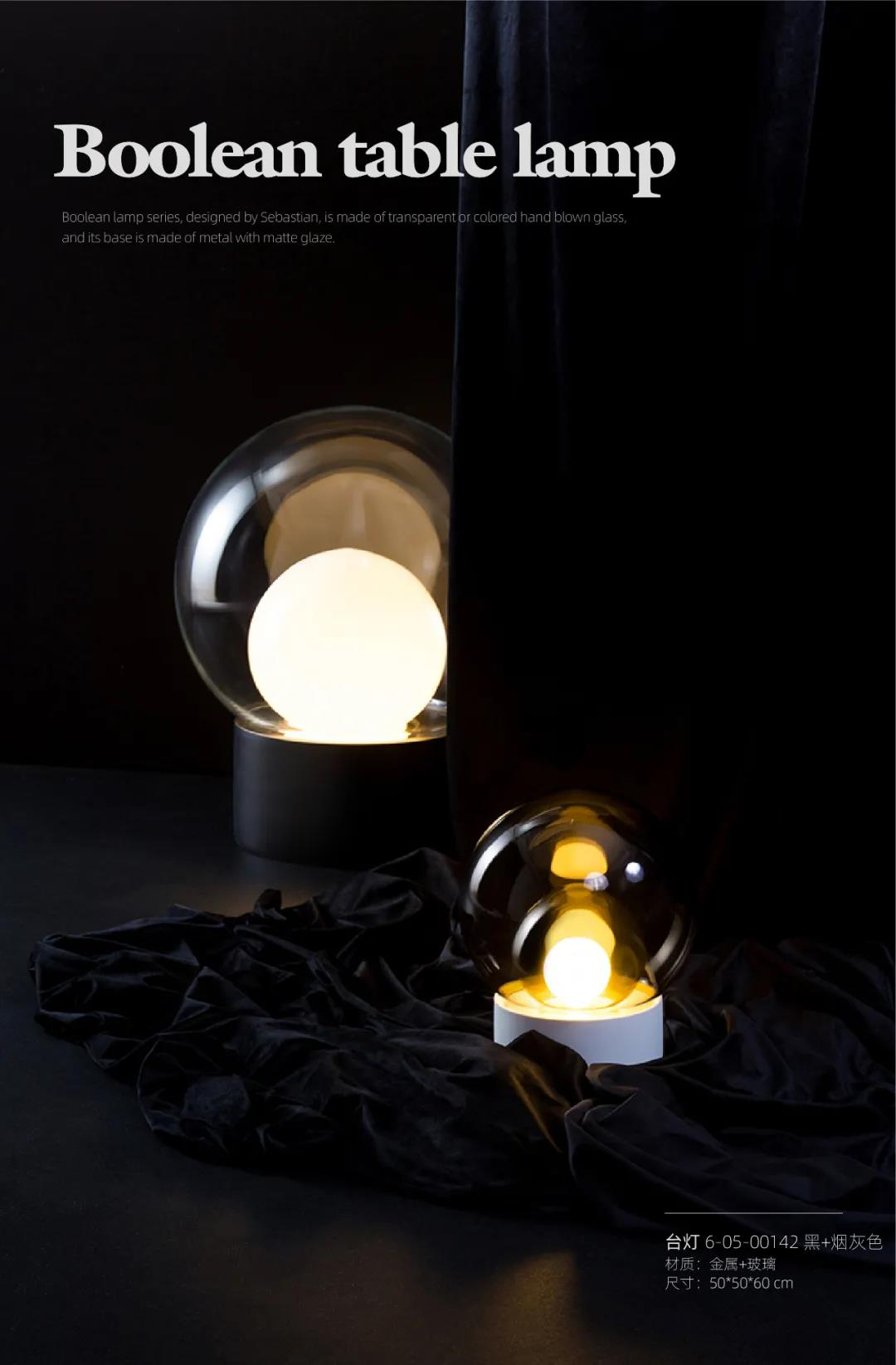 D.LIGHT   光,是空间的内核