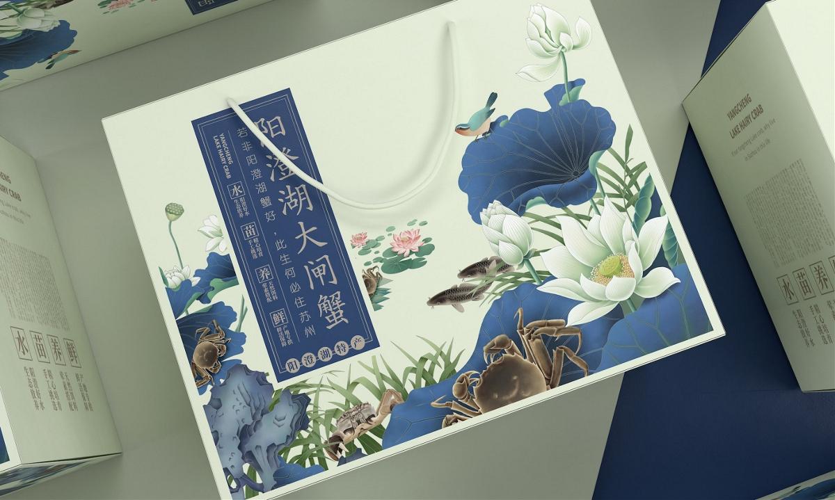 阳澄湖大闸蟹—徐桂亮品牌设计