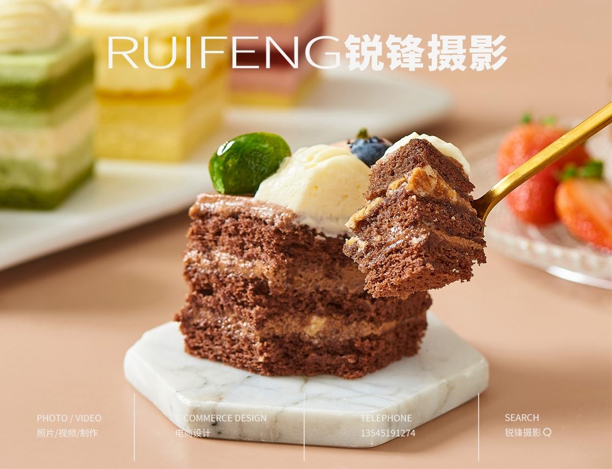 武汉美食拍摄|蛋糕摄影|仟吉西饼|RUIFENG锐锋摄影工作室