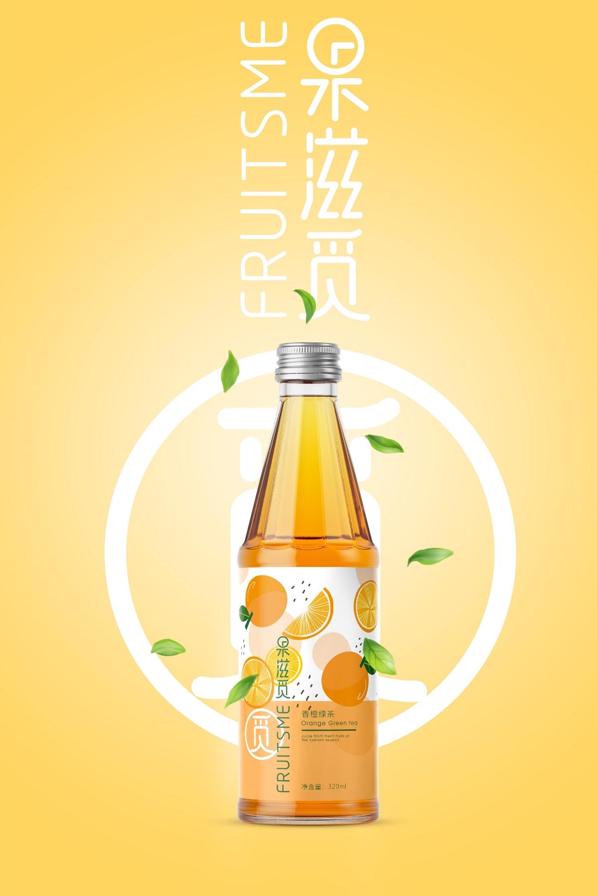 饮料包装设计 柠檬绿茶 香橙绿茶