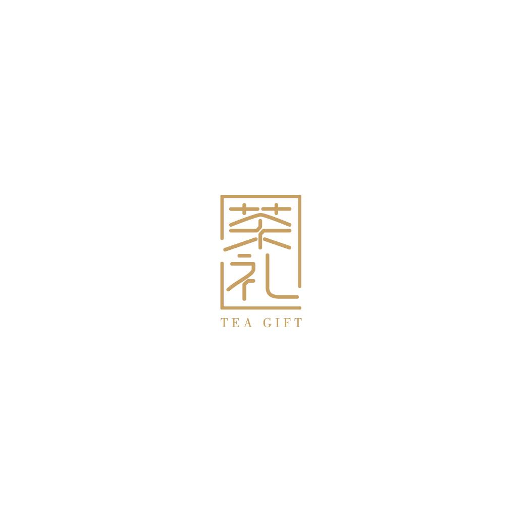 茶礼×Hellolink   品牌全套包装设计