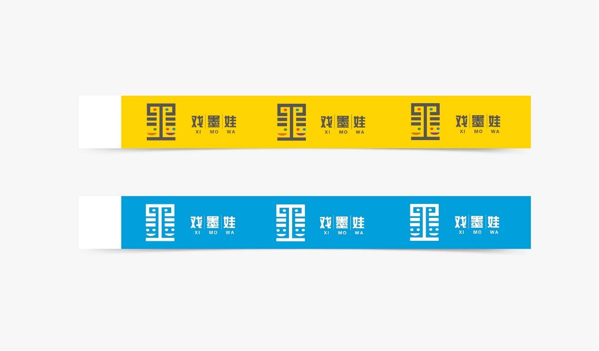 贵阳logo,贵阳VI设计,贵州大典创意文化
