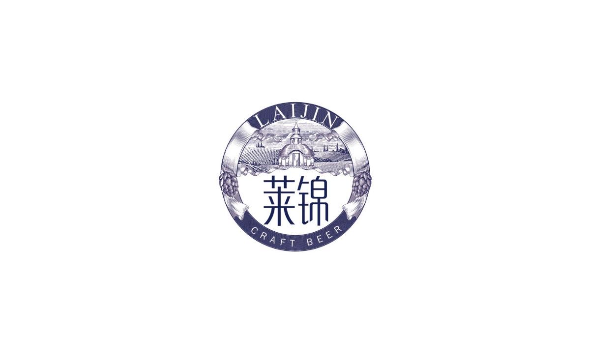 莱锦啤酒—徐桂亮品牌设计