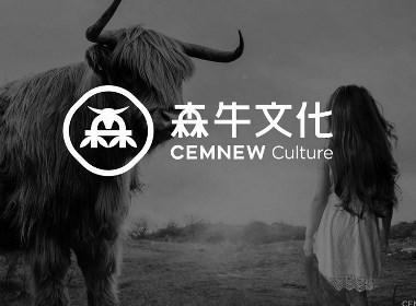 cemnew四川森牛文化品牌形象设计