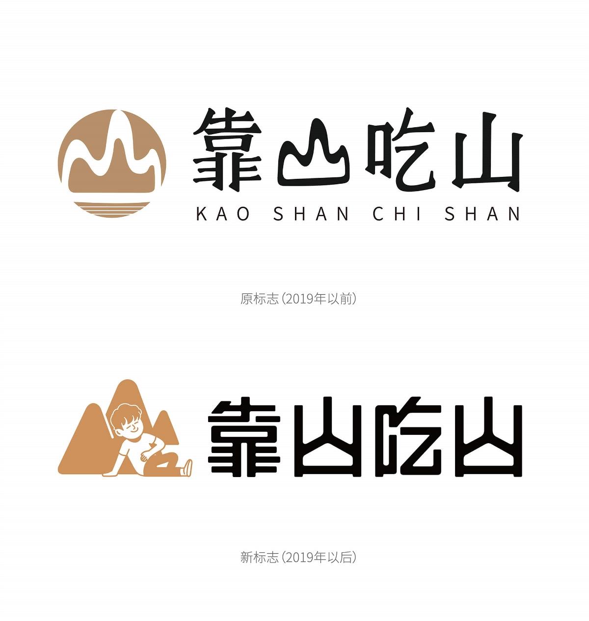 扬子江药业—赤豆薏仁羮代餐产品包装设计|厚启设计