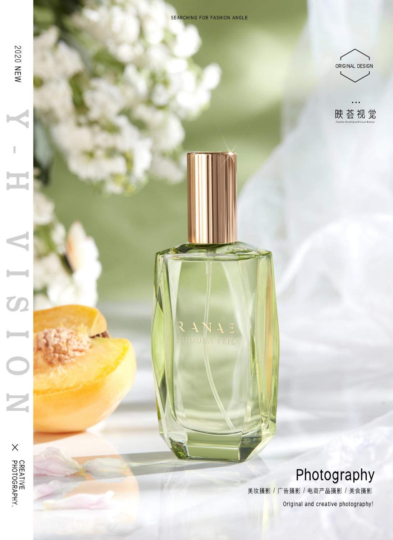 化妆品 | 悦馜香水产品拍摄