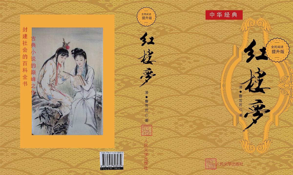 书籍封面设计
