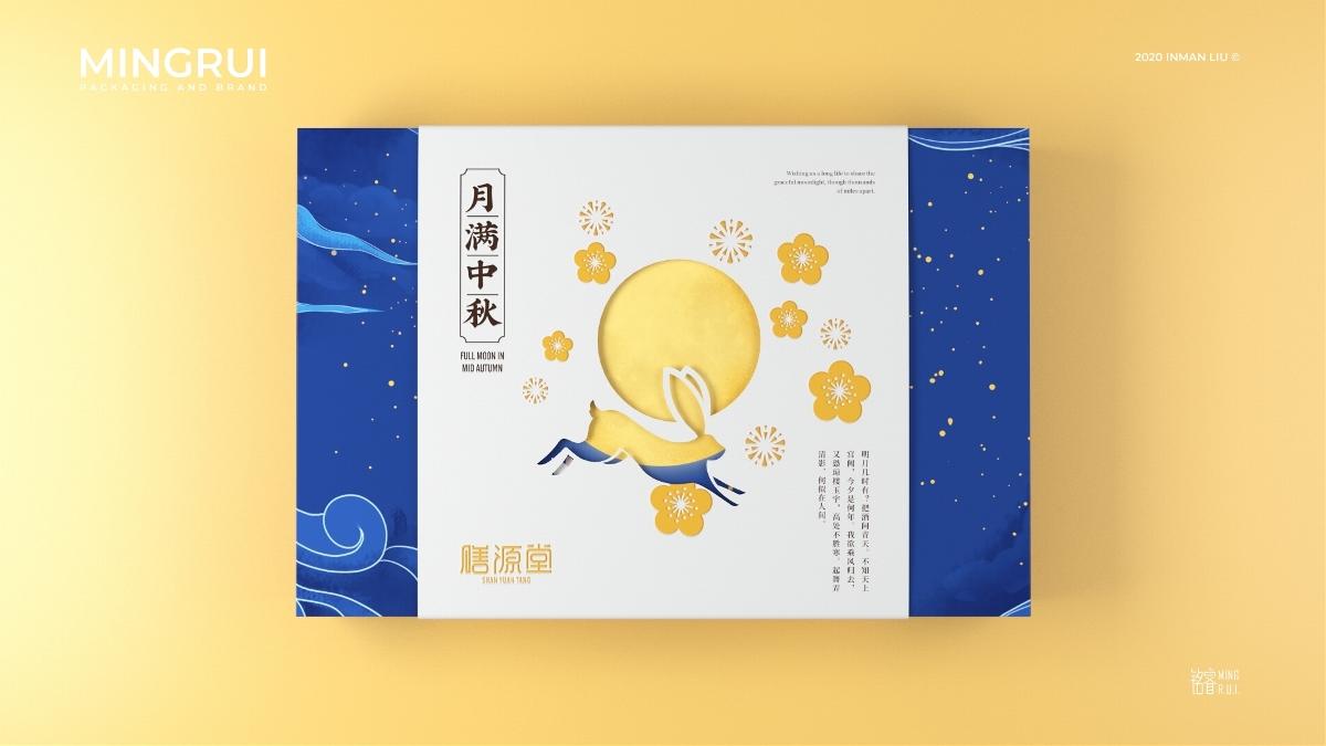 月饼包装 礼盒设计©刘益铭 原创作品