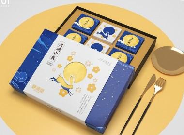 月饼包装 礼盒设计