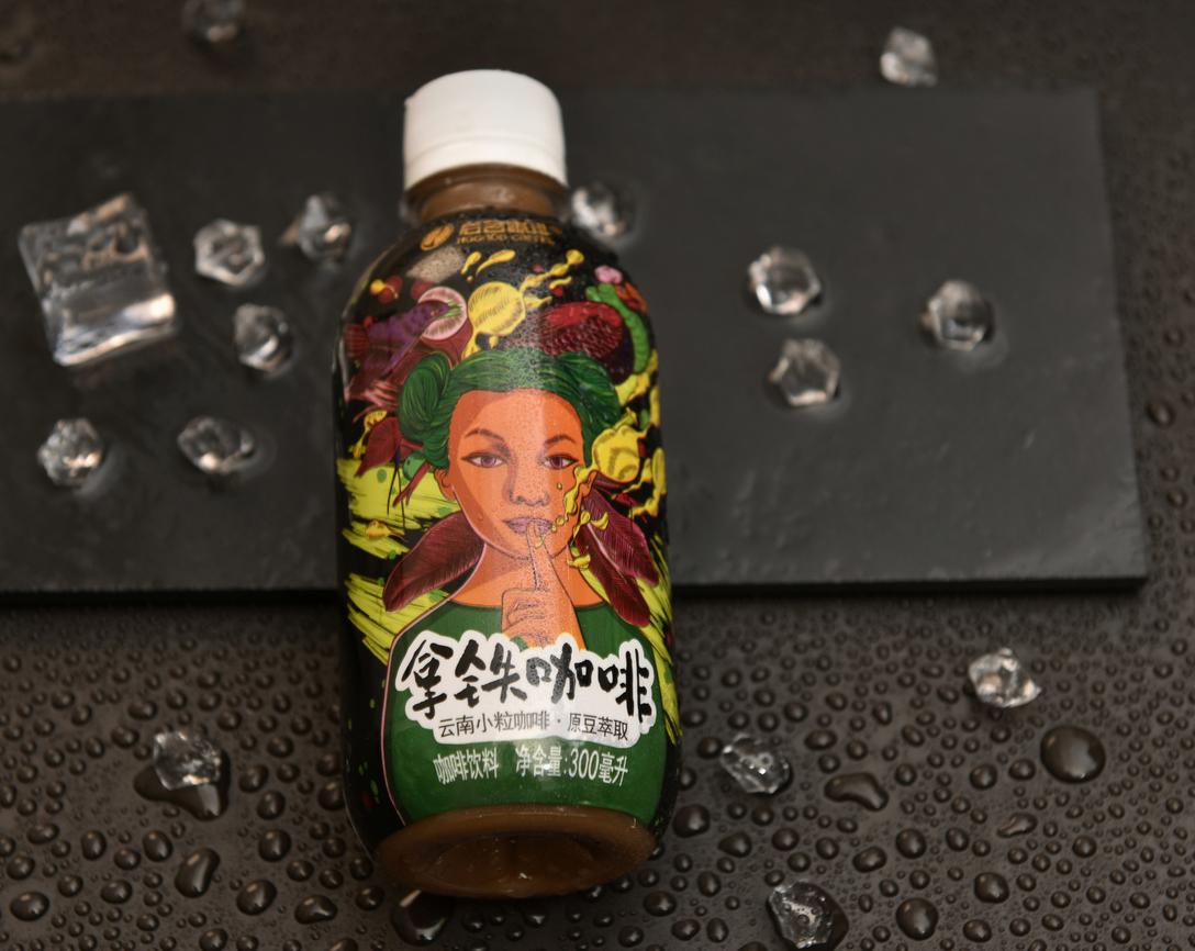 火麒麟作品 丨 后谷咖啡×拿铁咖啡(云南小粒咖啡)