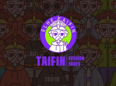 TAIFIN-潮牌品牌设计