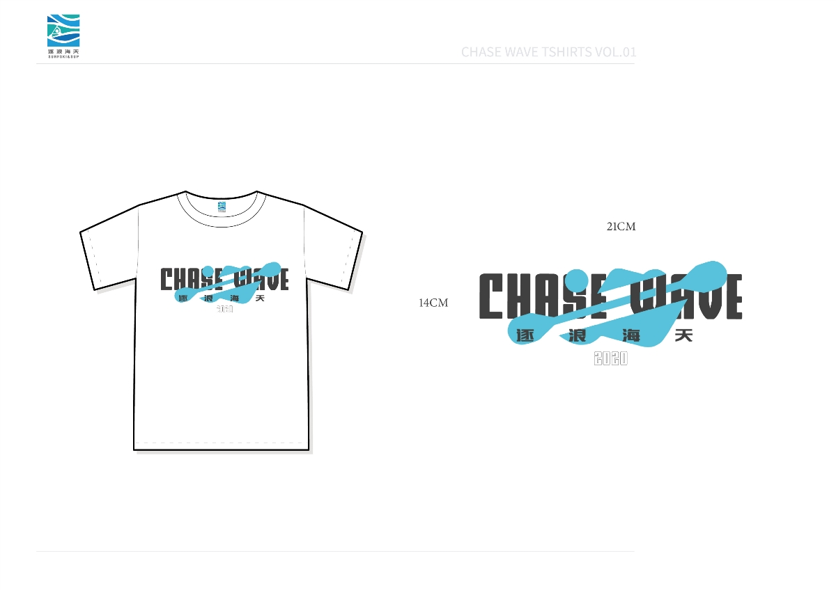 Chasewave皮划艇竞赛品牌主视觉延展
