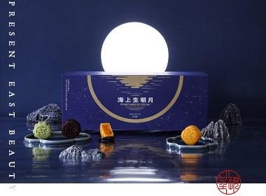 中秋礼盒《海上生明月》