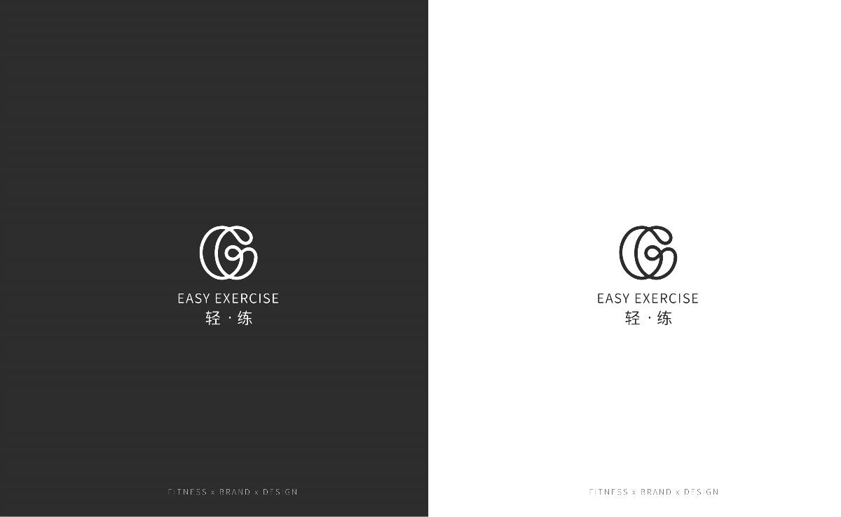 《EASYEXERCISE轻·练》女性运动品牌视觉形象设计