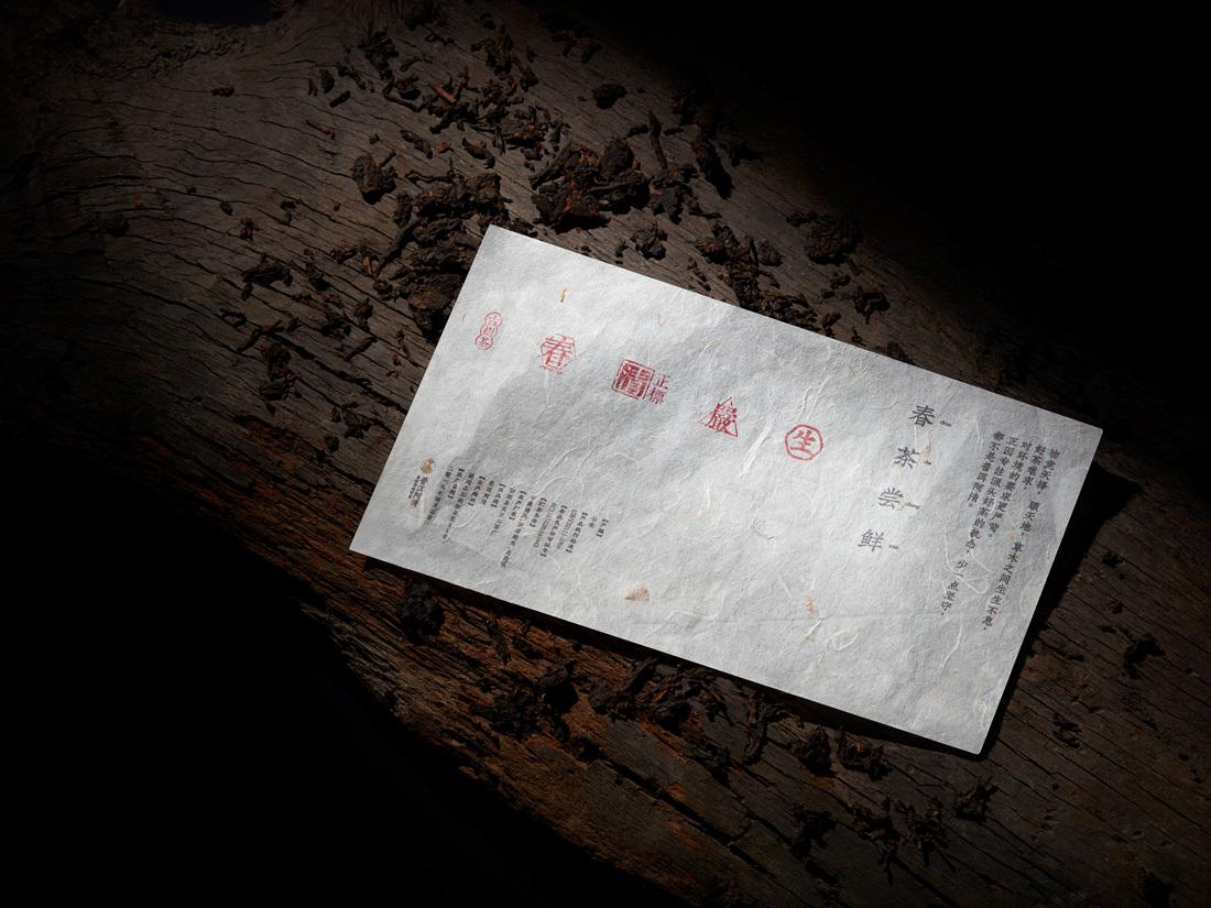 茶叶包装 X 是觉摄影