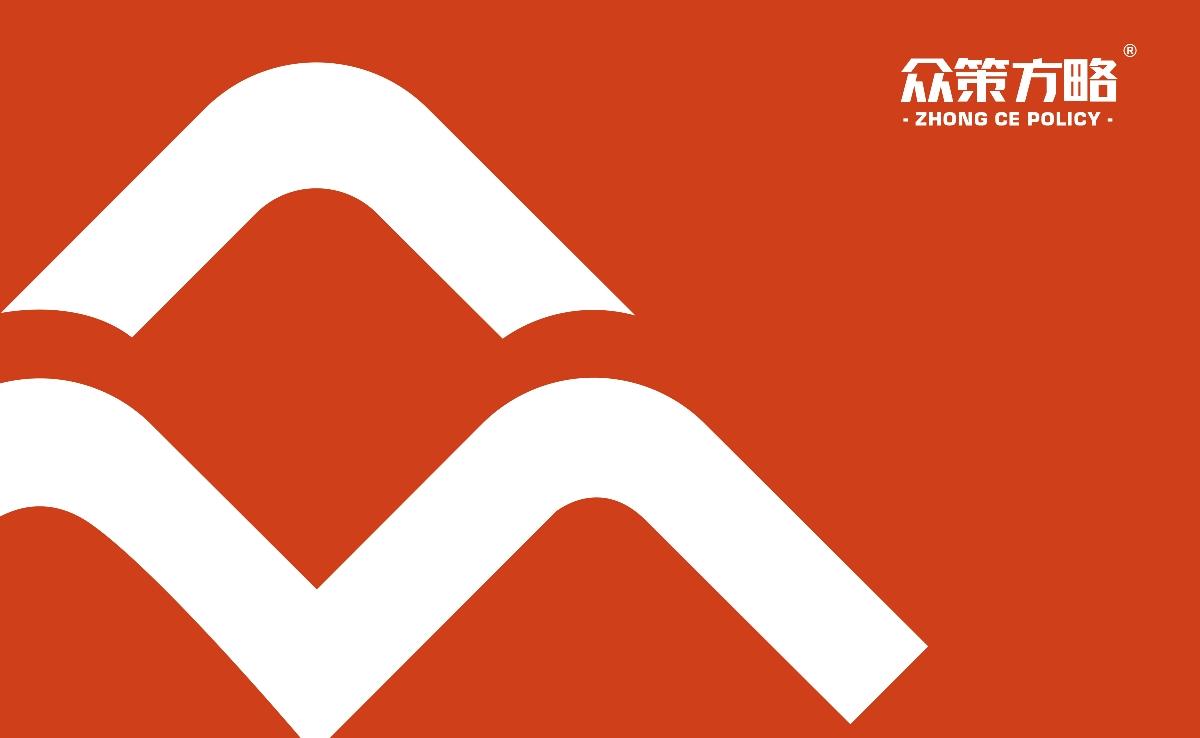 众策方略企业LOGO设计&品牌视觉升级