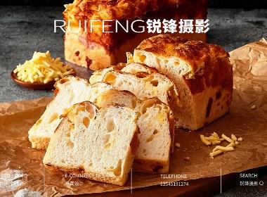 武汉美食摄影|日和山茶面包拍摄|面包摄影|RUIFENG锐锋摄影工作室