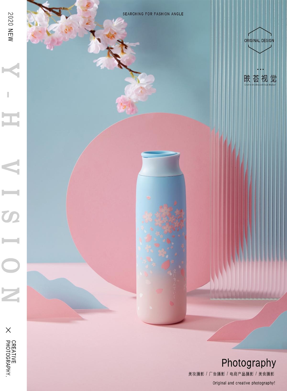 保温杯 日式樱花保温杯产品拍摄