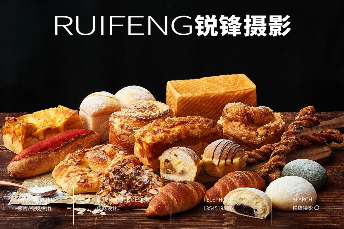 武汉美食摄影 日和山茶面包拍摄 面包摄影 RUIFENG锐锋摄影工作室