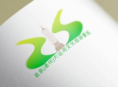北京(通州)大运河文化旅游景区形象标识