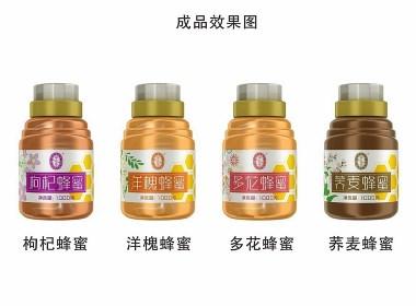 瓶装蜂蜜系列标签设计