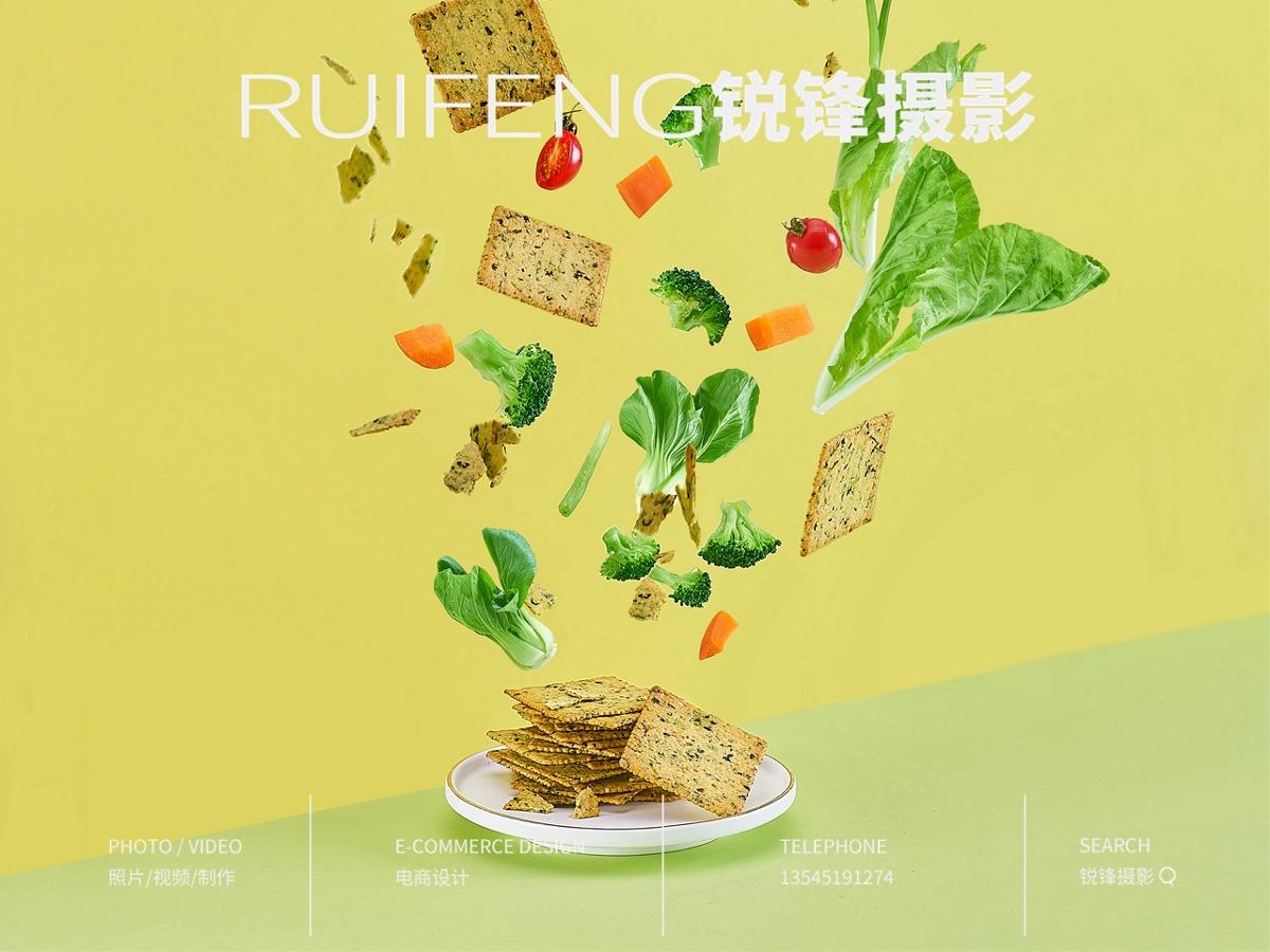 武汉美食摄影|飞溅拍摄|食品动态摄影|RUIFENG锐锋摄影