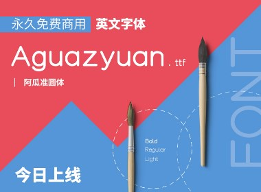 FONT DESIGN × Aguazyuan | 阿瓜准圆体 永久免费商用英文字体