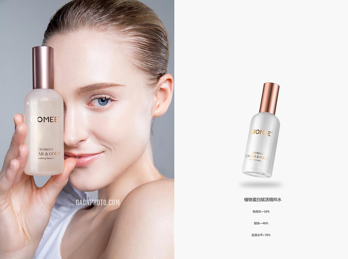 高恩广告#GIOMEE护肤品广告