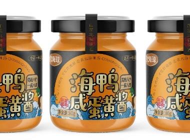 农产品包装设计 特产包装---海鸭蛋黄酱包装设计