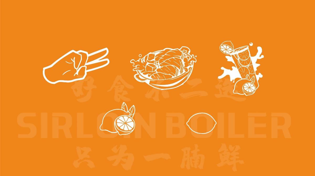 餐饮品牌全案设计   二指馋牛腩煲