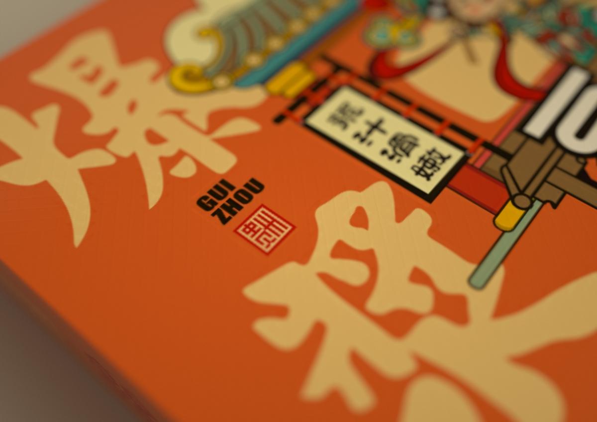 豆小怪爆浆小豆腐包装盒设计