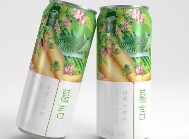 葛言山葛汁饮品—徐桂亮品牌设计