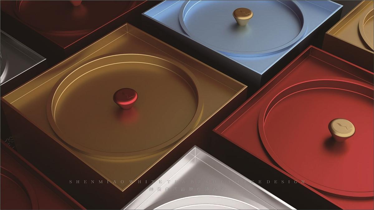 造塑创意 X 神苗白茶品牌形象及包装全案设计