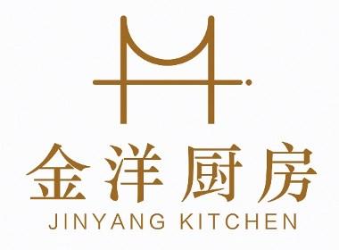 金洋厨房餐厅标志设计