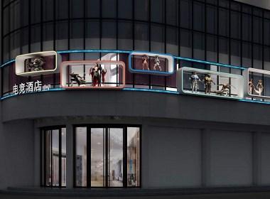 空间设计-金华电竞酒店