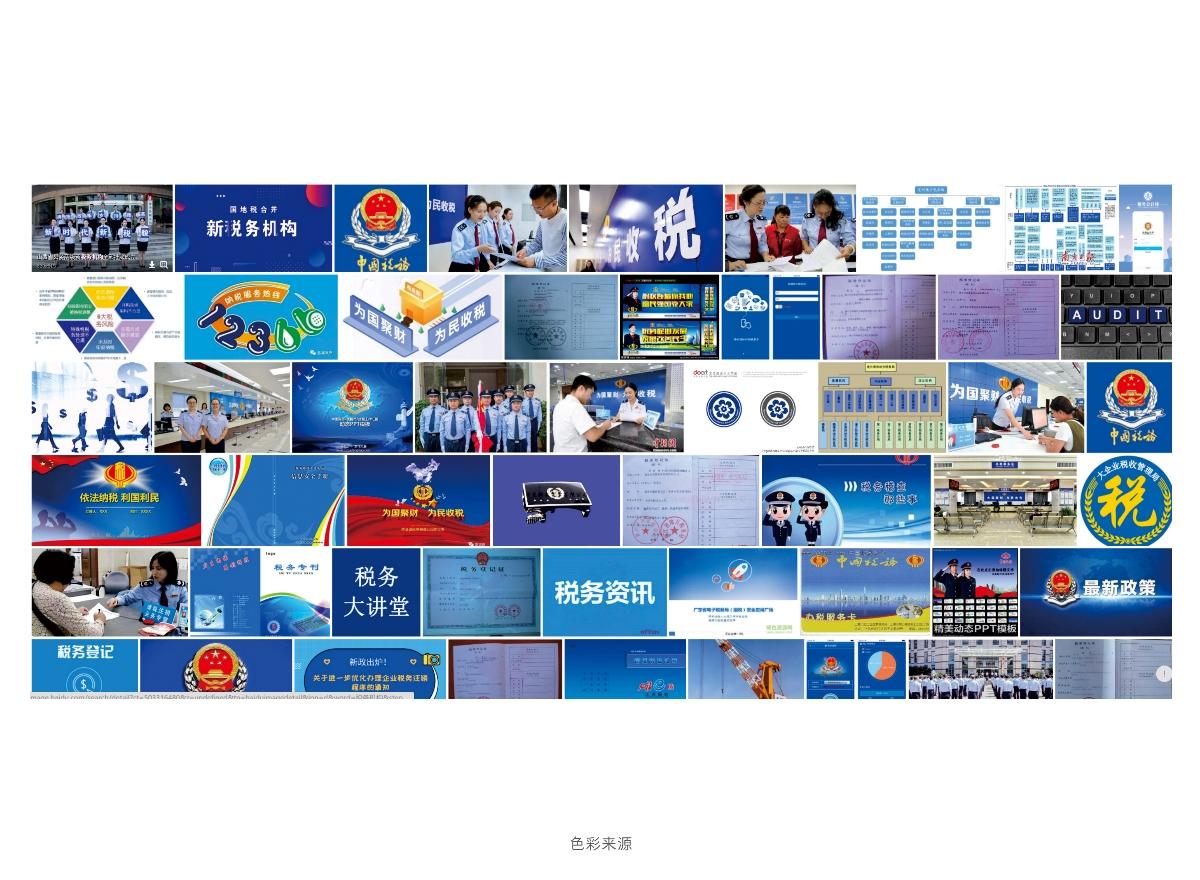 广州智略管理咨询有限公司