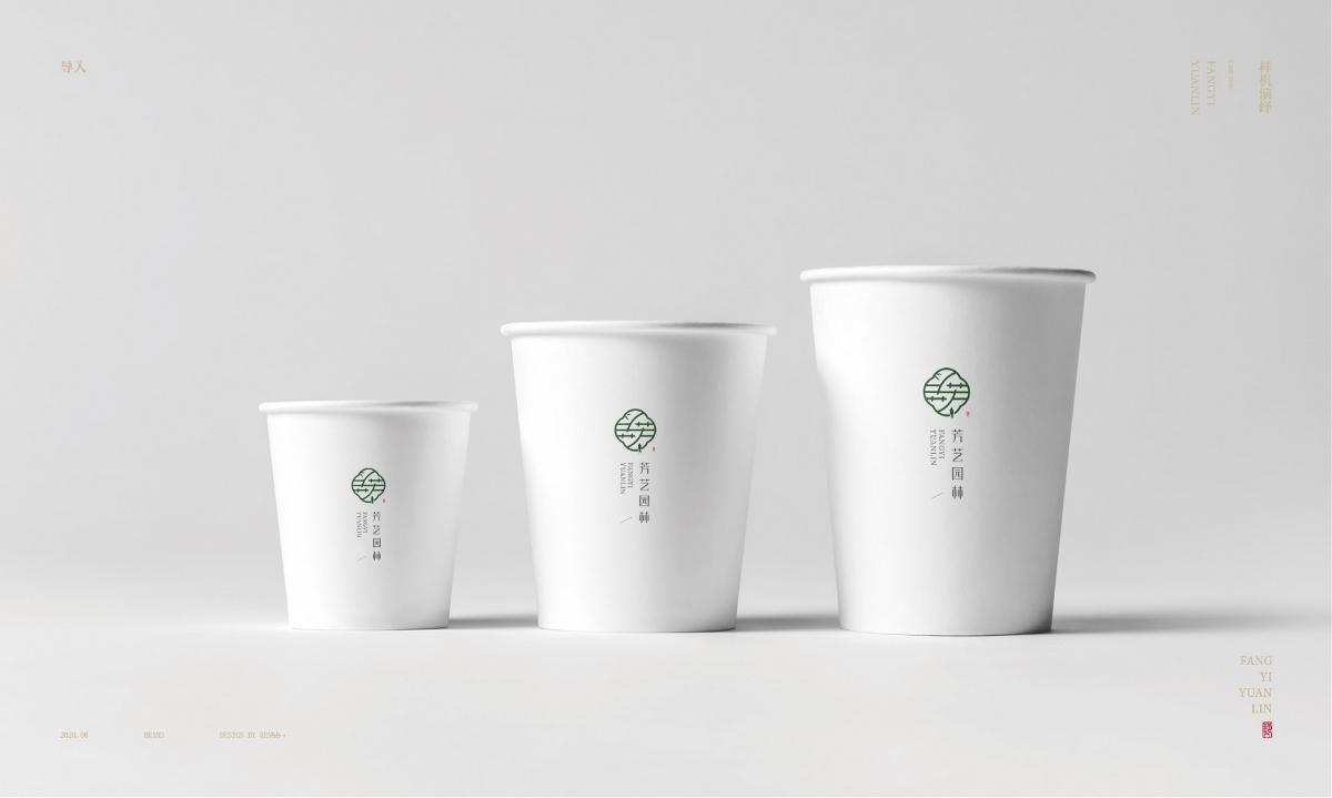 芳艺园林品牌设