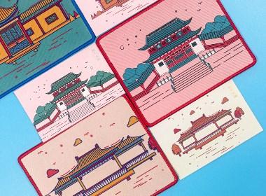 骐设计工作室 X 秀兰文化园 | 文创鼠标垫