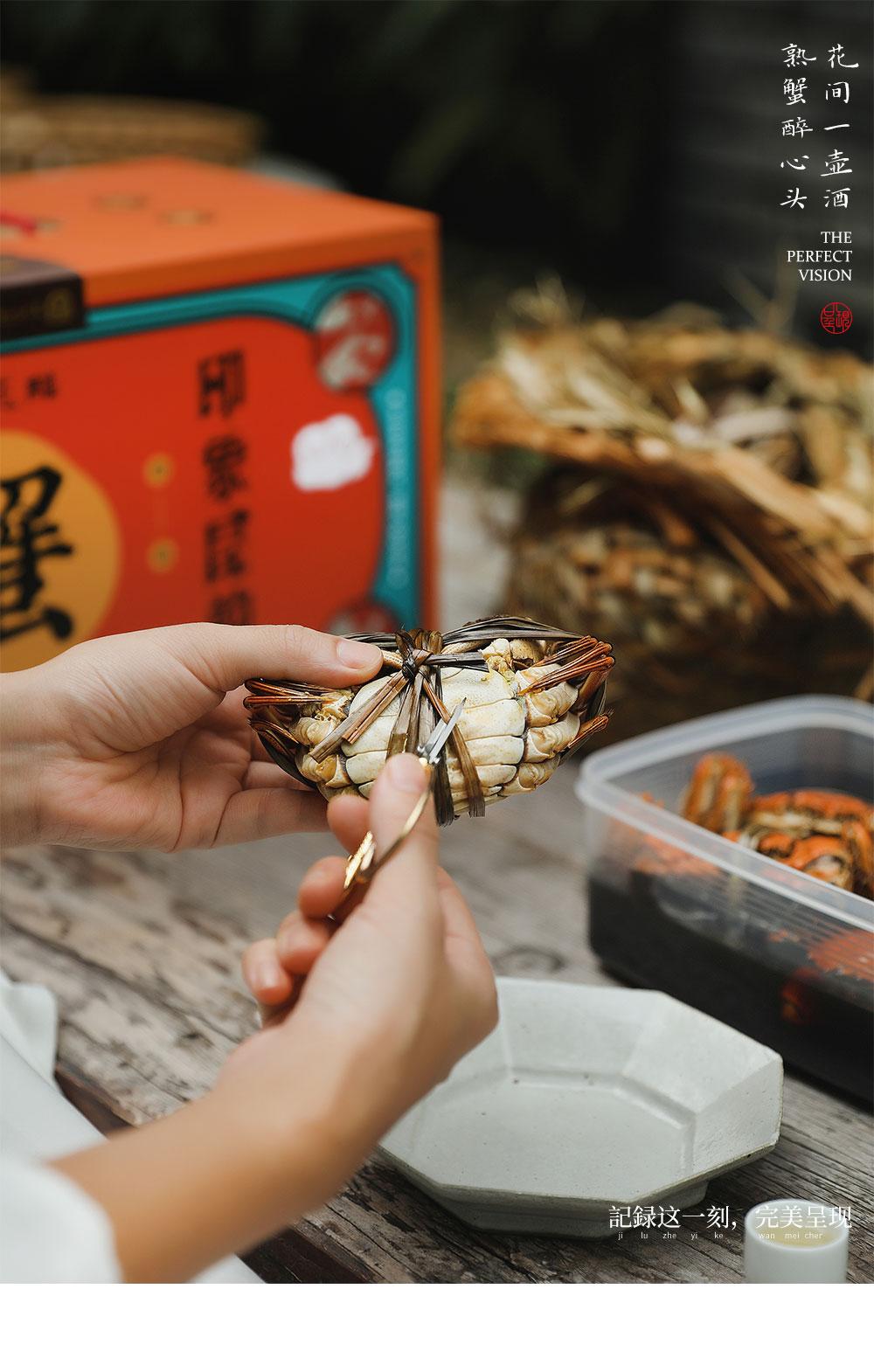 螃蟹美食摄影x完美呈现