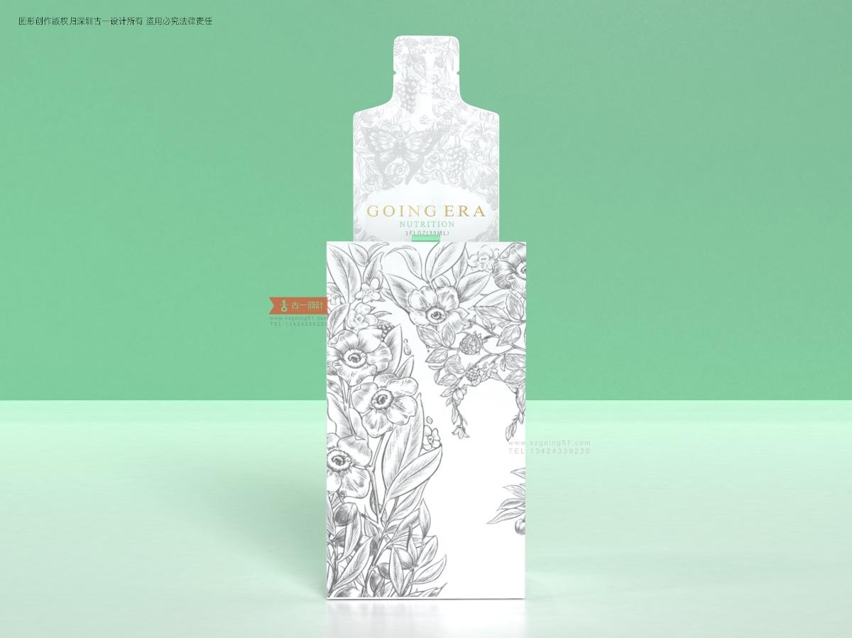 Going Era Nutrition 白藜芦醇包装设计果汁饮品酵素包装设计 深圳专业酒水包装设计公司古一设计