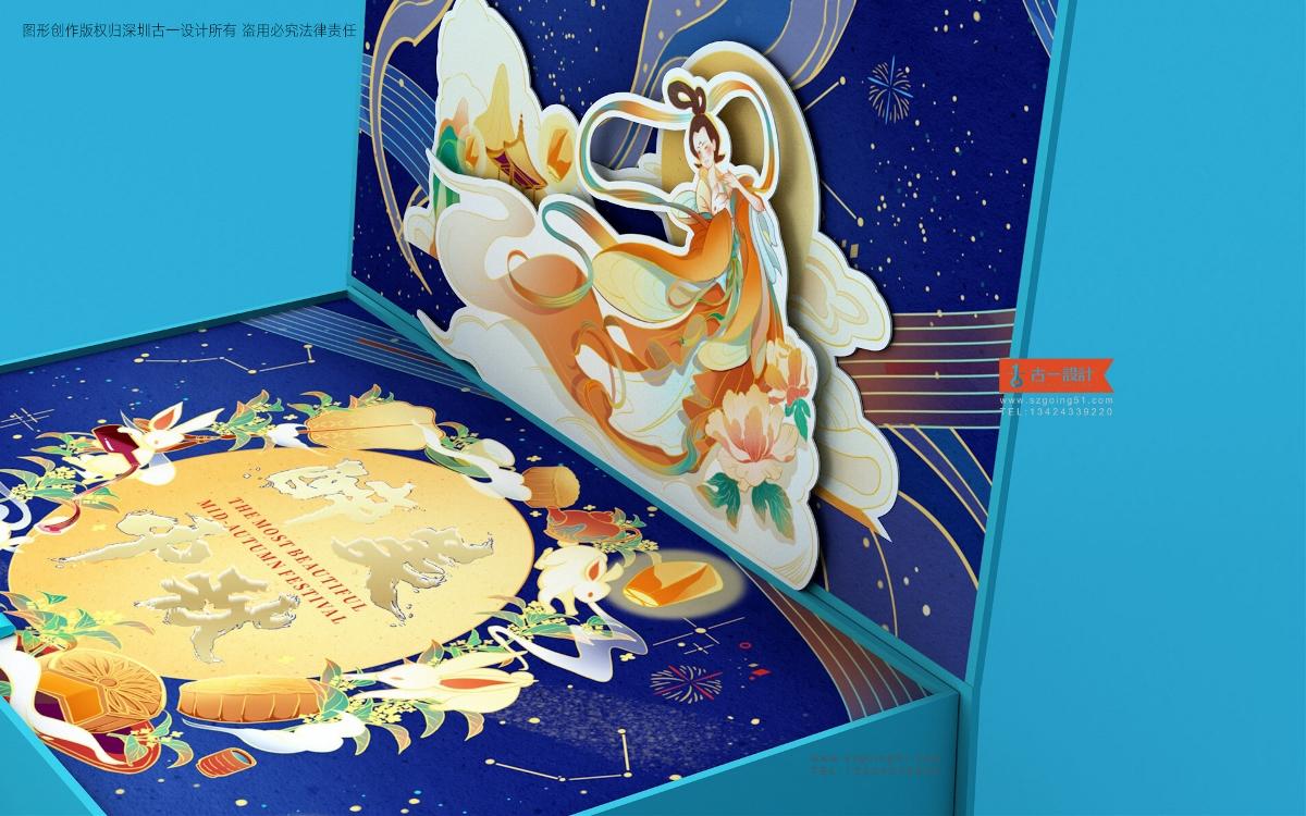 古一设计 X 安卡夫人 醉美中秋 红酒月饼双拼礼盒包装设计