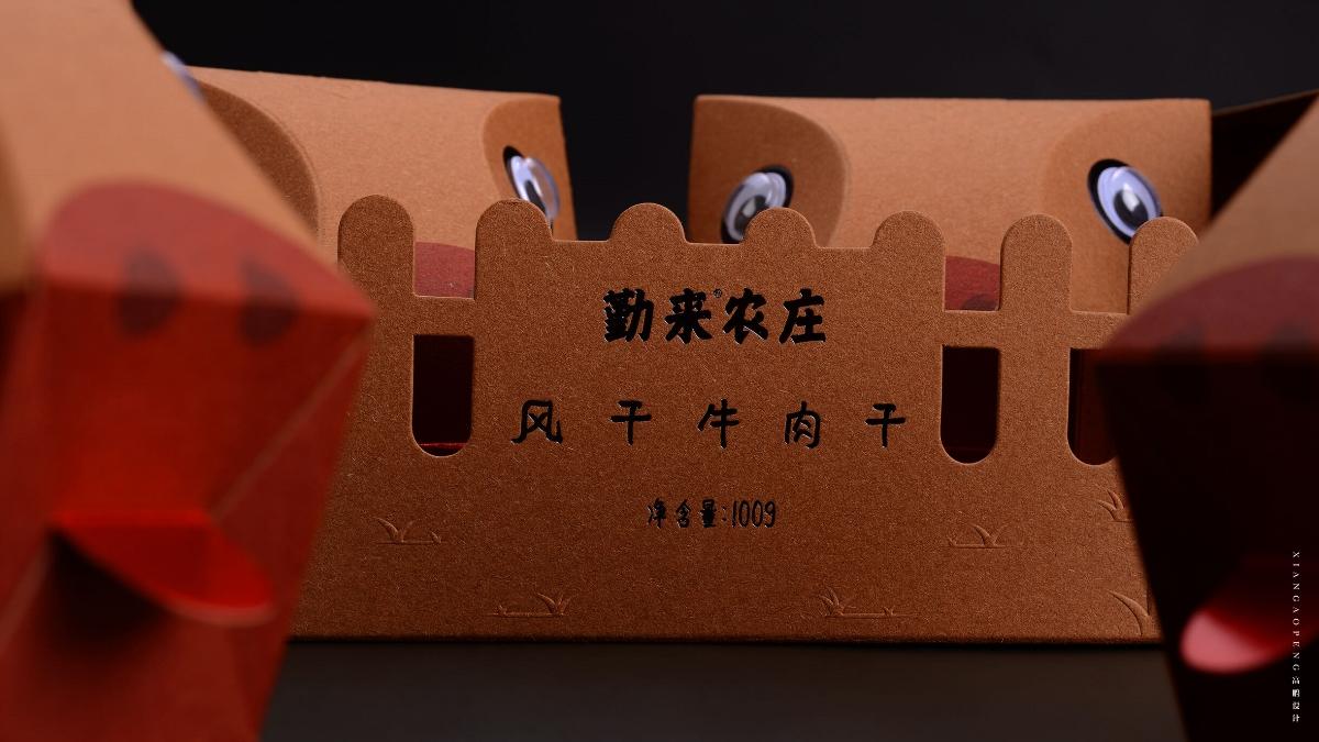 高鹏设计——零食肉类食品包装设计