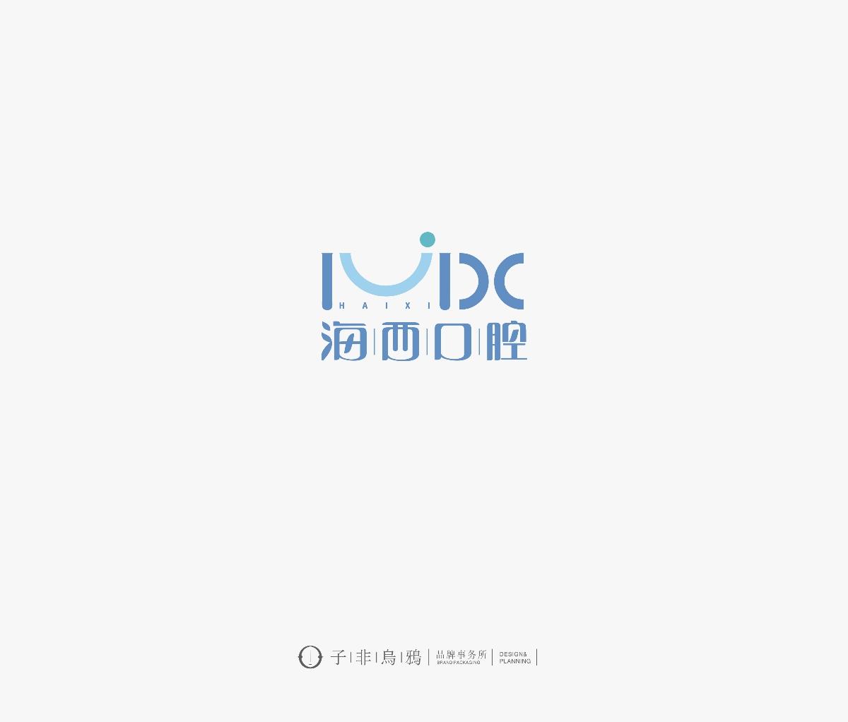 子非烏鴉logo設計合集